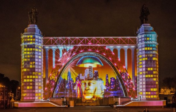 Open call to international video mapping and VJing contest in Russia